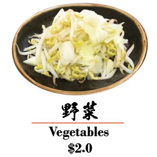 Vegetables ($2.0)