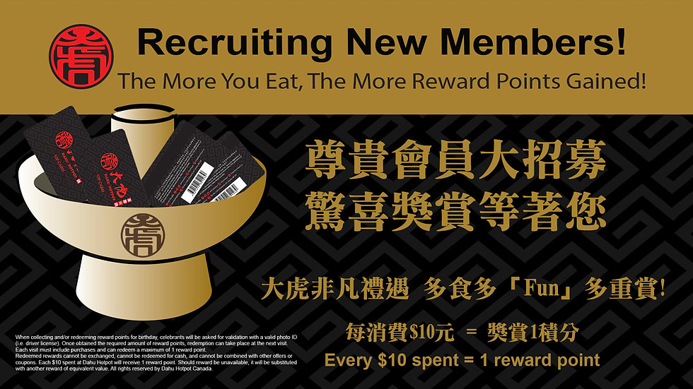 Recruiting New Member
