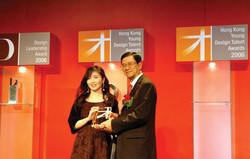 Young Design Talent Award