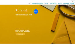 roland-wix-expert Roland is the only wix expert in Hong Kong. He is ...