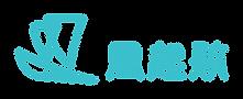 WeRISE Logo.png