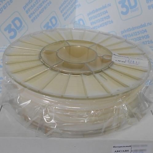 ABS пластик 1.75 мм Натуральный