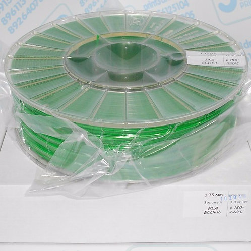PLA пластик 1.75 мм Зеленый 1 кг