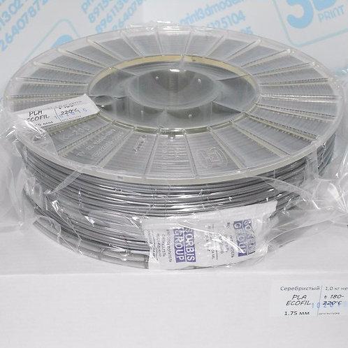 PLA пластик 1.75 мм Серебристый 1 кг