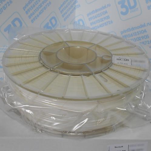 ABS пластик 1.75 мм Белый