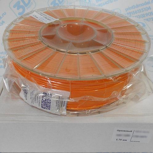 PLA пластик 1.75 мм Оранжевый 1 кг