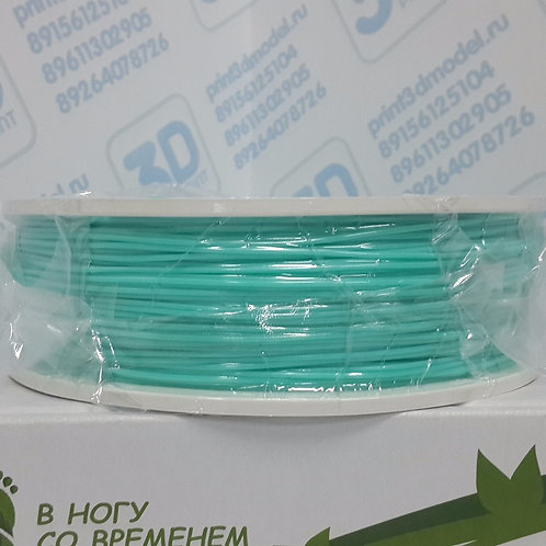 PLA пластик 1.75 мм Бирюзовый 1 кг