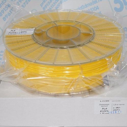 PLA пластик 1.75 мм Лимонный 1 кг