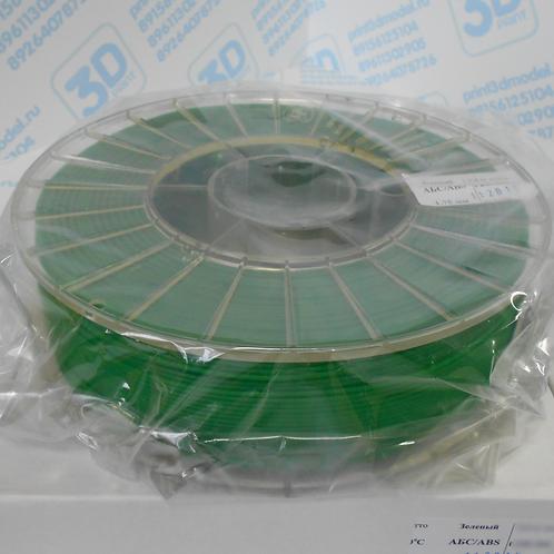 ABS пластик 1.75 мм Зеленый