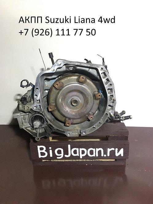 АКПП Suzuki Liana 4wd