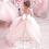 Thumbnail: Arianna Dress - Princess Collection