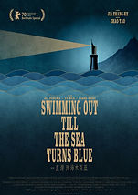 Swimming Out_INTL Poster_08132020.jpg