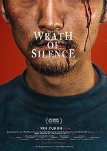 Wrath of Silence International Poster.jp