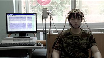 Web Junkie - Dogwoof Documentary (8).tif