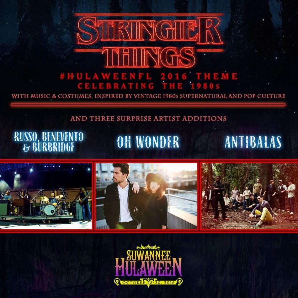 stringier-things