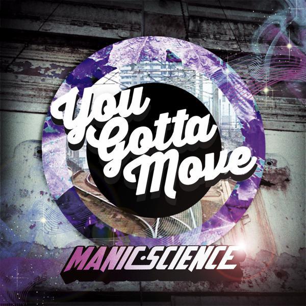 You-Gotta-Move-Manic-Science-Art