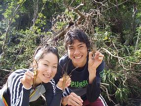 カップルで西田サンガラの滝