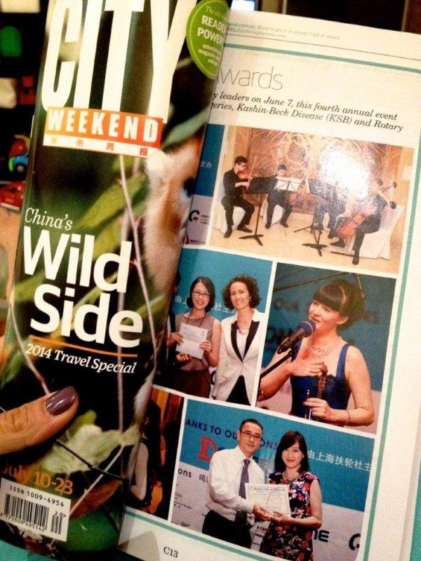 Magazine Shanghai