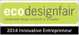 2014 innovative entrepreneur prize ecode