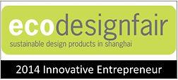 2014 innovative entrepreneur prize ecode