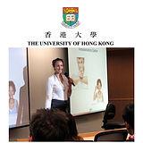 HKU speaker Katia Steilemann.jpeg