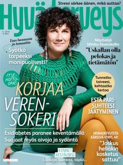 HYVÄ TERVEYS / Minttu Mustakallio