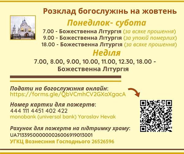 IMG-d589bcda74bd1e10383c1cae912d1d4d-V.j