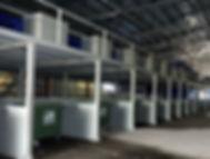 Сортировочная платформа