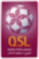 qsl-logo.jpg.png