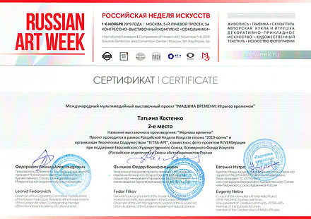 Kostenko-ArtWeek-112019.jpg