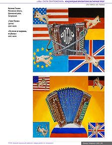 Katalog_2020-123.jpg