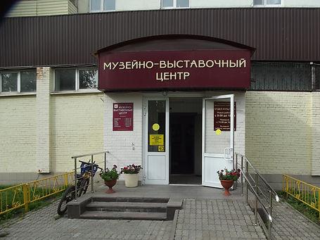 Reutov-2019-2.jpg