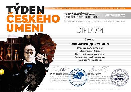 Osin-Artweek-CZ-2020.jpg