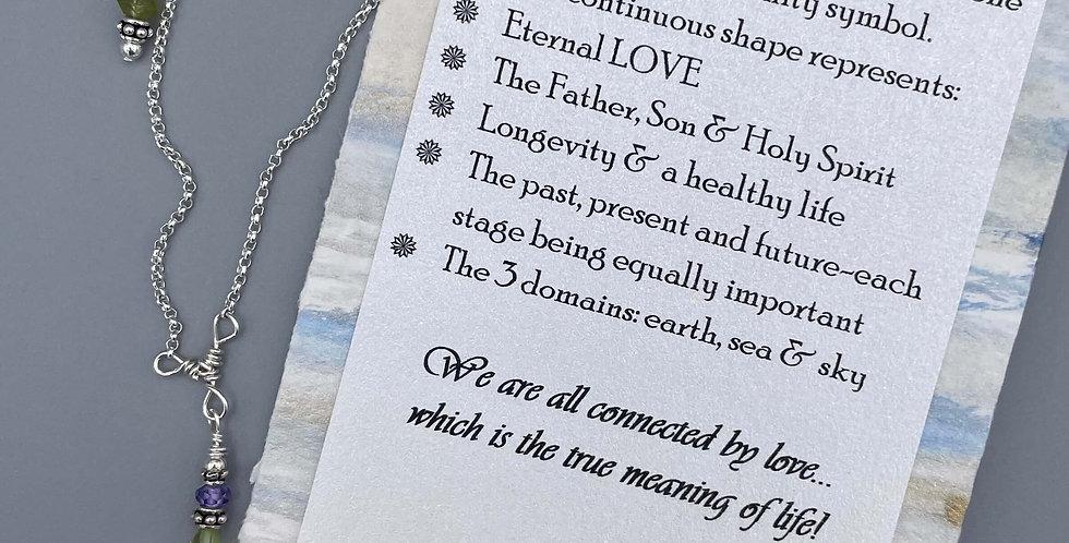 Peridot Circle of Life Trinity Birthstone Bracelet