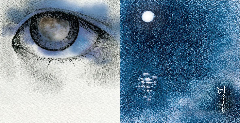 """Moon"" Album Art"