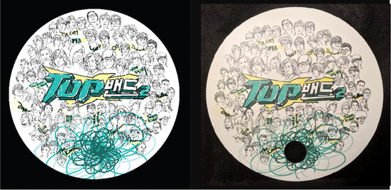 Fan Design and Final Product Photo