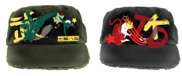 Martial Arts Hat Design