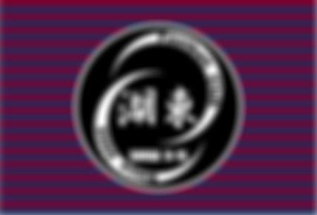 FC湖東マーク.jpgの複製