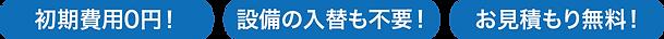 アセット 9_3x.png