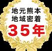 アセット 5_3x.png