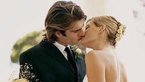 Waco Weddings and Events Ruby Package, get married in Waco, TX, Waco marriage, walk in wedding chapel