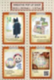 WREATHE_yokotaka_kokuchi.jpg