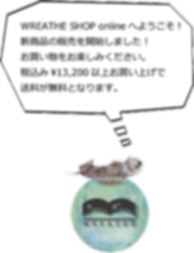 popup告知用_20191010.png