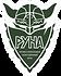 Руна-лого-обводка-sm2.png