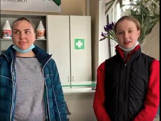 Новые стажеры в MAXIMA VET!