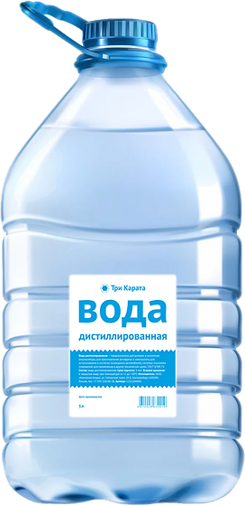 3ct water 5l.png