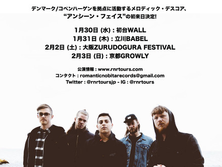 Unseen Faith (アンシーン・フェイス) Japan Tour 2019 1月-2月開催決定!