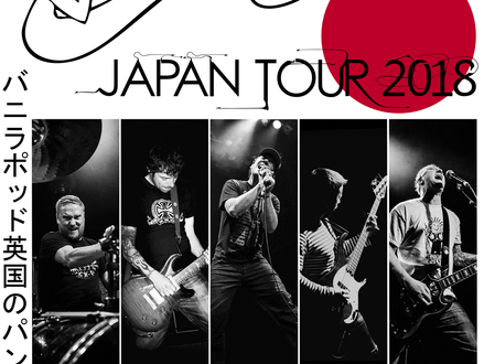 Vanilla Pod(イギリス) Japan Tour 2018年4月来日決定!