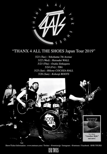 THANX 4 ALL THE SHOES (イタリア) Japan Tour 2019 5月開催決定!