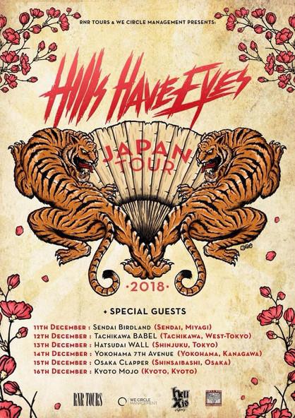 HILLS HAVE EYES (ヒルズ・ハブ・アイズ) Japan Tour 2018 12月開催決定!